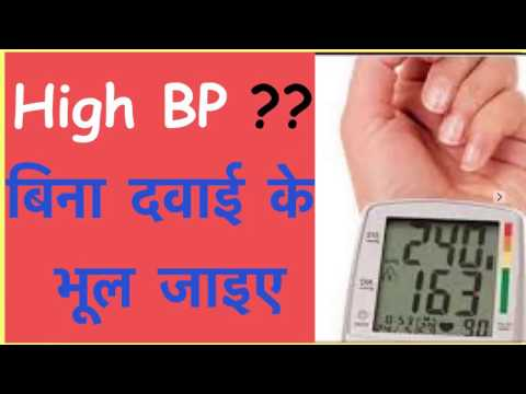 Reduce high blood pressure in 5 minutes without medication | High BP treatment