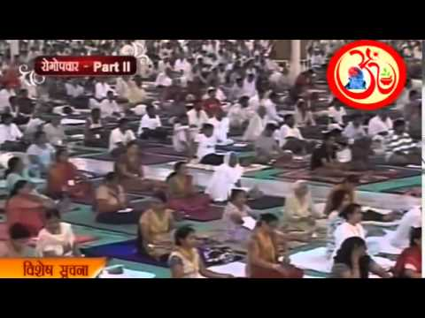 how to cure high blood pressure with Baba Ramdev Yoga