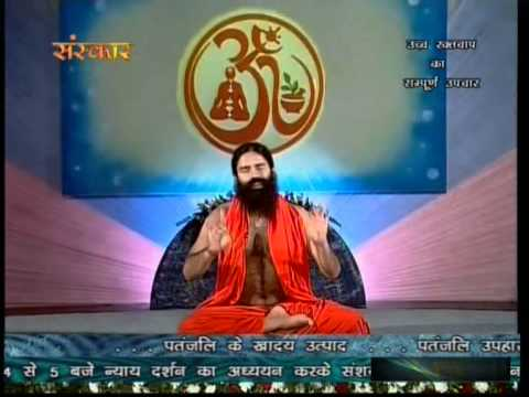 Yog for High Blood Pressure – Baba Ramdev